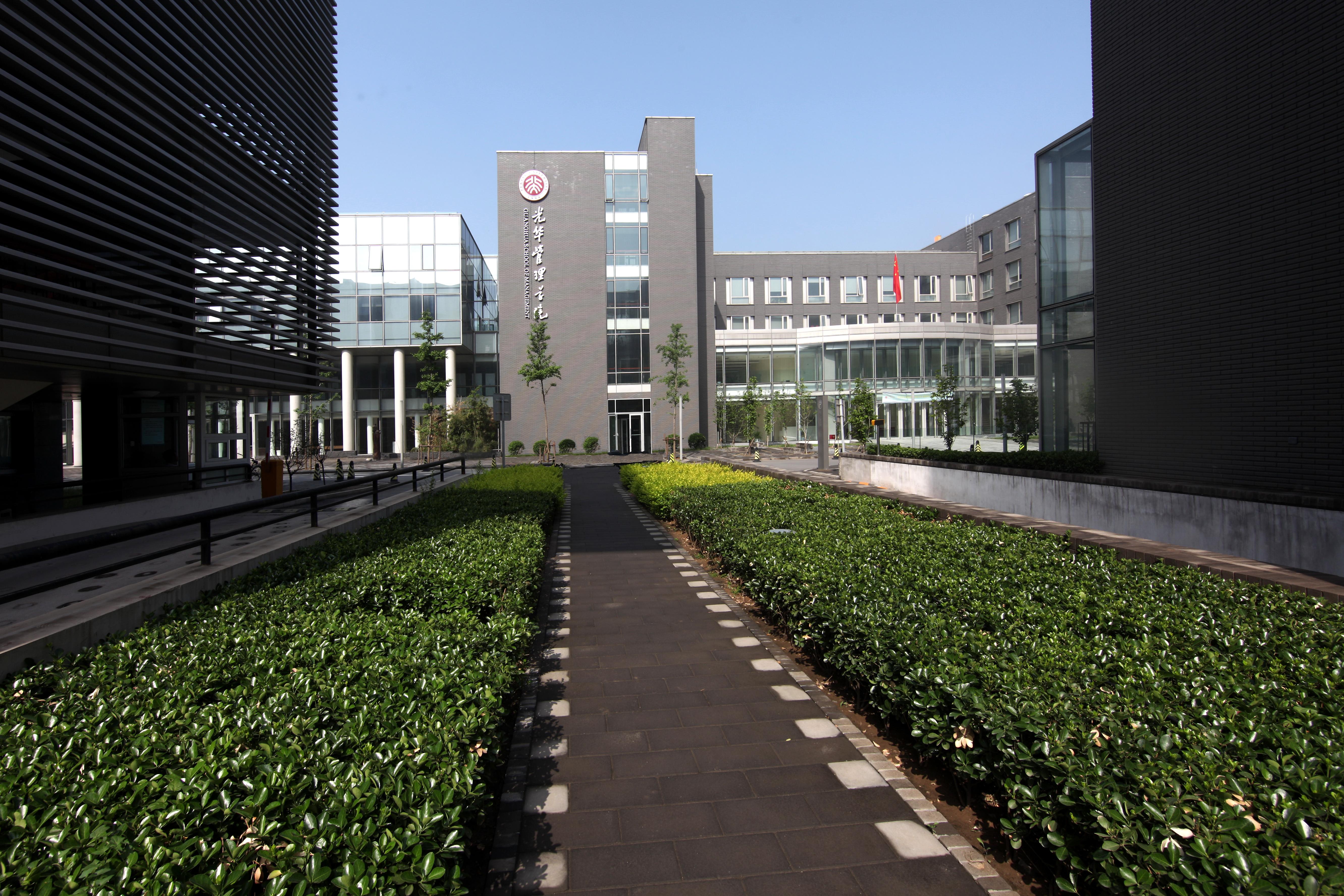 Guanghua